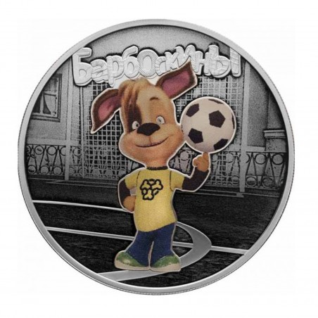 1 Oz The Barkers 2020 Silver Coin
