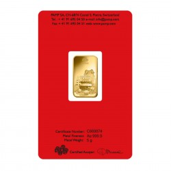 5 Grams Lunar Pig 2019 Gold Bar